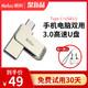 Netac 朗科 U783C Type-C/USB3.0双口 U盘 64GB 36元