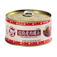 小猪呵呵 红烧瘦肉罐头  340g *3件