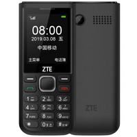 ZTE 中兴 K1 兴易每 移动联通2G 老人手机