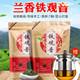 安溪浓香铁观音茶叶250g 5.9元(需用券)