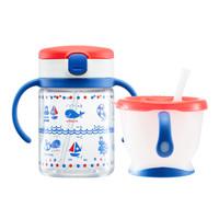 Richell 利其尔 饮水吸管杯 水杯套装 喝水杯