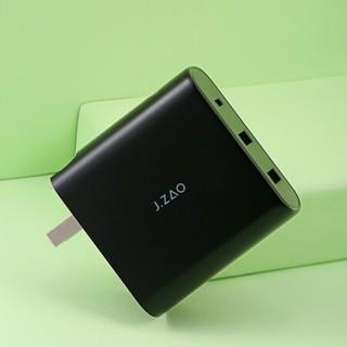 J.ZAO 京东京造 TC-019 PD充电器 最高65W QC3.0+PD3.0