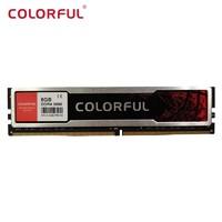 COLORFUL 七彩虹 Battle-AX DDR4 3000 8GB 台式机内存条