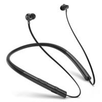 一米(ameter)S1无线蓝牙耳机