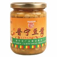 跃龙 普宁豆酱烹饪调味豆瓣酱黄豆酱料 180g*2瓶装