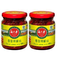 西尔丹 雪莲辣椒丝辣椒酱 (220g*2、罐装)