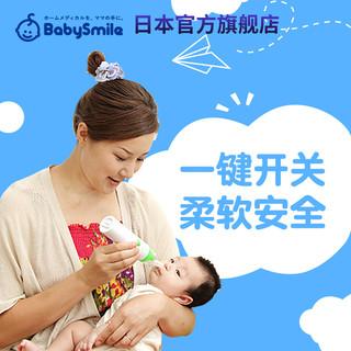 BABYSMILE 宝宝笑容  S-303 电动软头婴幼宝宝电动吸鼻器小白象