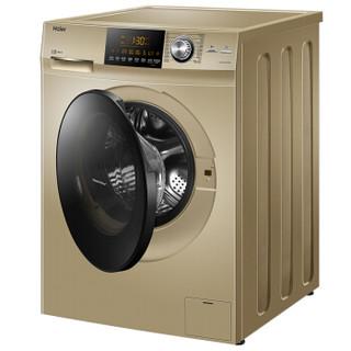 Haier/海尔  EG10012B709G   10公斤超大容量变频滚筒洗衣机全自动 直驱变频平稳安静 真丝类衣物摇篮柔洗