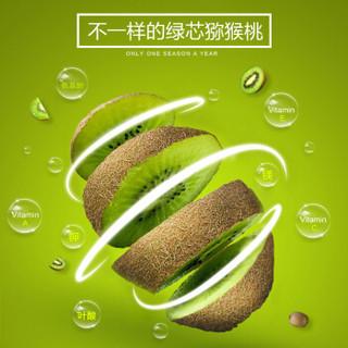 集鲜锋 徐香猕猴桃陕西绿心奇异果中大果 12枚装 (单果约80-120g)