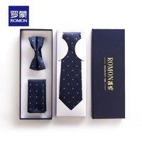 Romon 罗蒙 6L8100 男士领结、领带、方巾礼盒3件套