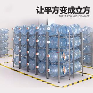 京东PLUS会员 : 心家宜(SINGAYE) 四层水桶架34*34*105cm 钨金钢98439J *3件