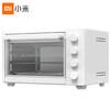 MIJIA 米家 多功能全自动电烤箱