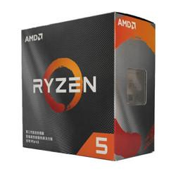AMD 锐龙 R5-3500X 盒装CPU处理器