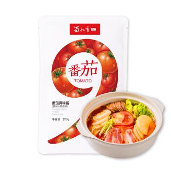 蜀九香 清汤火锅底料番茄味汤锅调200g装 可做番茄酱用