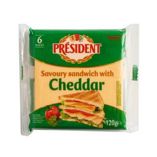 总统(President)切片奶酪超值装120g*4