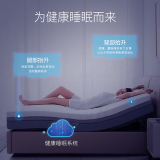 CHEERS 芝华仕 爱蒙 Z007 电动智能布艺床 米白色 1.8*2米
