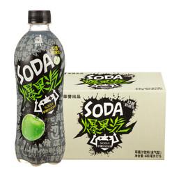 健力宝 爆果汽 苹果汁 苏打饮料(含气型)480ml*15瓶  *4件