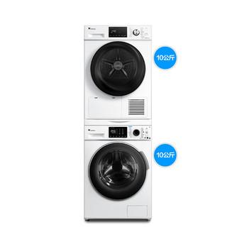 预售2点截止、双11预售 : LittleSwan 小天鹅 TG100VT86WMAD5+TH100VTH35 10KG洗10KG烘 洗烘套装