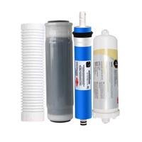 3M 纯水机 RO反渗透DRO75滤芯PPF过滤棉活性炭滤芯