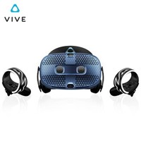 HTC VIVE Cosmos  智能VR设备
