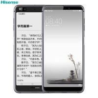 Hisense 海信 A6 双屏智能手机 6GB+128GB
