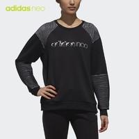 adidas 阿迪达斯  SWEATSHIRT 女装套头圆领卫衣
