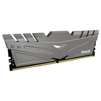 Team 十铨 冥神Z DDR4 3000 台式机内存条 8G 灰色