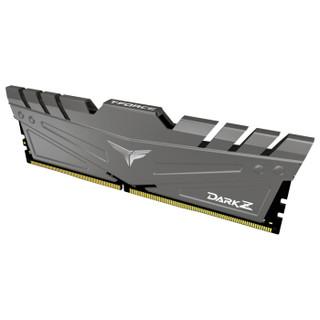 Team 十铨 冥神Z DDR4 3000 台式机内存条