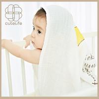 Cutelife 婴儿纱布盖毯  宝宝毛巾被毯子盖肚巾盖被
