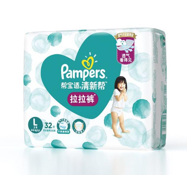 Pampers 帮宝适 清新帮 拉拉裤 L32片
