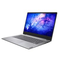 Lenovo 联想 小新Air14 2019款 14英寸笔记本电脑(i7-10510U、12GB、512GB SSD、MX250 2GB、灰色)