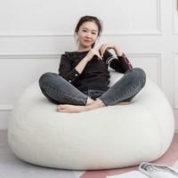 edmiston 创意豆袋懒人沙发 80*90cm