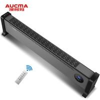澳柯玛(AUCMA)遥控防水踢脚线取暖器/居浴两用移动地暖器/办公室电暖器/电暖气片家用静音 NH22R829(Y)