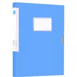 chanyi 创易 A4 档案盒 厚度2cm