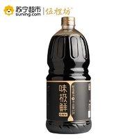 伍裡坊 味极鲜 特级生抽 酿造酱油 1.8L+伍裡坊酿造陈醋1.8L