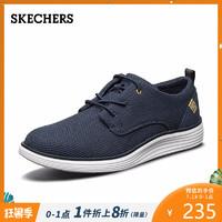 Skechers斯凯奇男鞋新款松紧带休闲鞋美式休闲简约低帮鞋 65900