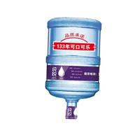 部分地区有售:纯悦大桶水 桶装饮用水 18.9L 超值量贩装可口可乐出品
