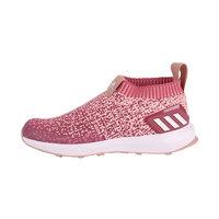 adidas 阿迪达斯 D97545 男小童(4-8岁)跑步鞋