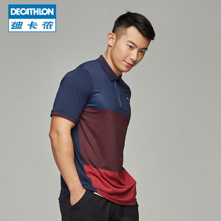 DECATHLON 迪卡侬 TEN 123456 男款polo衫