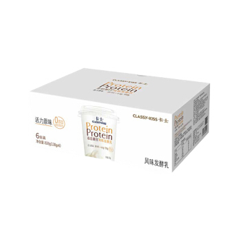 卡士 CLASSY.KISS 双倍蛋白  活力原味138g*6杯  风味发酵乳 酸奶酸牛奶