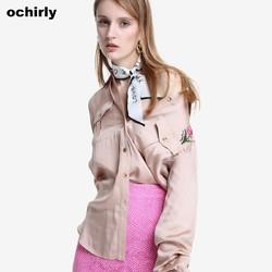 ochirly 欧时力 1JY3012770 女款长袖衬衫