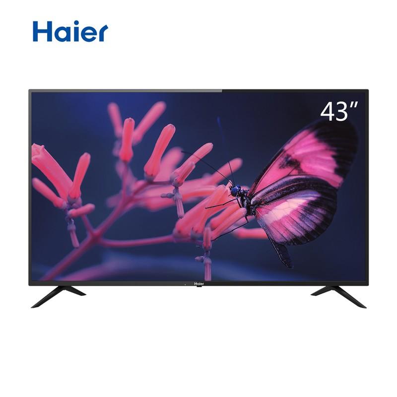 Haier 海尔 LE43M31 43英寸 液晶电视
