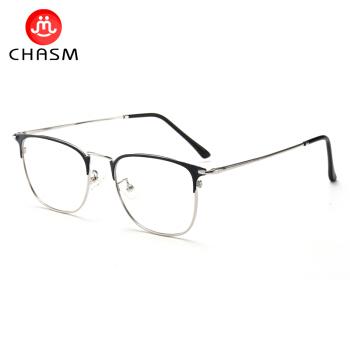 CHASM 眼镜框男潮流大框近视眼镜架女可配近视防蓝光电竞防辐射眼睛片
