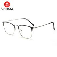 CHASM 近视全框眼镜框 黑银+配1.60非球面镜片
