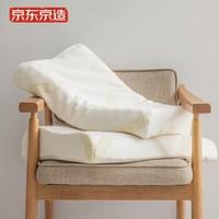 京东京造 轻氧系列 泰国天然乳胶枕头 90%乳胶含量 泰国直采波浪曲线枕芯 高面9cm/低面7cm