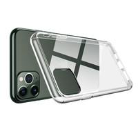 京东京造 苹果11Pro Max手机壳 (6.5寸/硅胶) *3件
