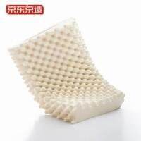 京造 轻氧 泰国天然乳胶枕 *2件 +凑单品