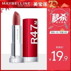 Maybelline/美宝莲美宝莲绝色持久迷你唇膏R47口红正品 限时秒杀