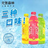 元気森林 果的每日茶 柠檬味果茶 500ml*15瓶