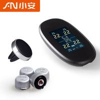 小安N1外置胎压监测器